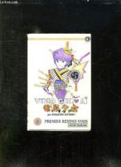 Video Girlai N° 8. Premier Rendez Vous. Mangas Pour Adultes. - Couverture - Format classique