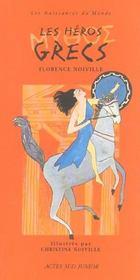 Les héros grecs - Intérieur - Format classique