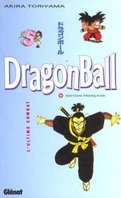 Dragon ball t.5 ; l'ultime combat - Intérieur - Format classique