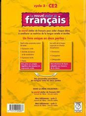 L'ATELIER DE FRANCAIS ; CE2 ; livre de l'élève - 4ème de couverture - Format classique
