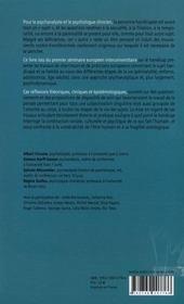 Cliniques du sujet handicapé ; actualité des pratiques et des recherches - 4ème de couverture - Format classique