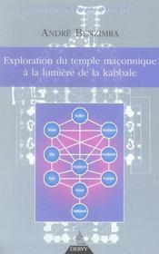 Le temple maçonnique à la lumière de la kabbale - Intérieur - Format classique