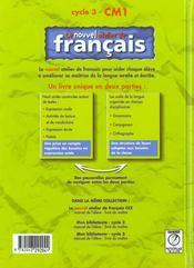 L'ATELIER DE FRANCAIS ; CM1 ; livre de l'élève - 4ème de couverture - Format classique