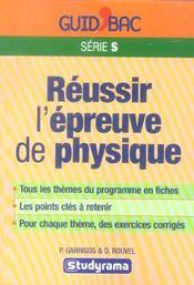 Reussir l'epreuve de physique - Intérieur - Format classique