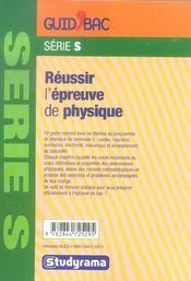 Terminale S; reussir l'epreuve de physique - 4ème de couverture - Format classique