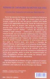 Romans de chevalerie du moyen âge grec - 4ème de couverture - Format classique