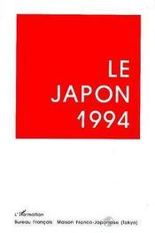 Le Japon 1994 - Intérieur - Format classique