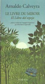 Le livre du miroir (edition bilingue) - Intérieur - Format classique