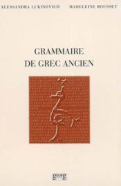 Grammaire de grec ancien - Couverture - Format classique