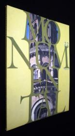 MONUMENTAL N.22 ; conservation, restauration: doctrines - Couverture - Format classique