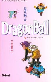 Dragon ball t.7 ; la menace - Intérieur - Format classique