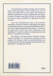 Grammaire de l'hébreu ; simple et pratique (7e édition) - 4ème de couverture - Format classique