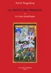Peinture persane (la) - Intérieur - Format classique