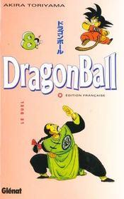 Dragon ball t.8 ; le duel - Intérieur - Format classique