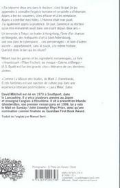 Ecrits fantomes - 4ème de couverture - Format classique