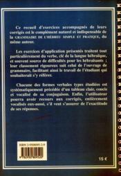 Le verbe hébreu en action ; exercices de grammaire avec corrigés - 4ème de couverture - Format classique