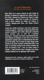 La nuit d'alexandre - 4ème de couverture - Format classique