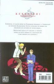 Kekkaishi t.4 - 4ème de couverture - Format classique