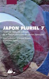 Japon pluriel t.7 - Couverture - Format classique