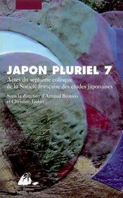 Japon pluriel t.7 - Intérieur - Format classique