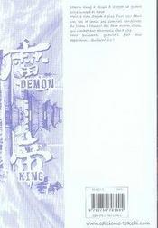 Demon king t.17 - 4ème de couverture - Format classique