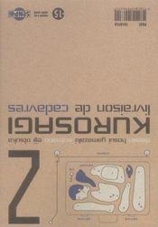 Kurosagi, livraison de cadavres t.2 - Intérieur - Format classique