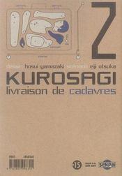 Kurosagi, livraison de cadavres t.2 - 4ème de couverture - Format classique