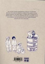 Sengo T.3 ; familles - 4ème de couverture - Format classique