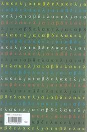 Elements De Controlabilite - 4ème de couverture - Format classique