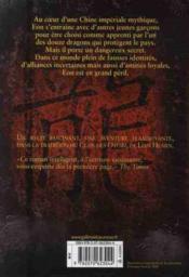 Eon et le douzième dragon - 4ème de couverture - Format classique