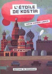 L'étoile de Kostia - Intérieur - Format classique