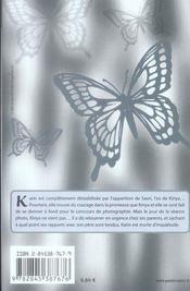 Kare first love t.8 - 4ème de couverture - Format classique