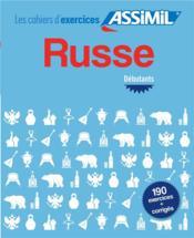 Russe ; débutants - Couverture - Format classique
