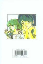 Urusei yatsura t.13 - 4ème de couverture - Format classique