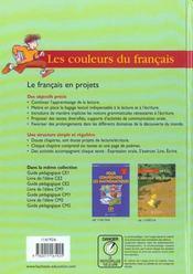 Français ; CE1 ; les couleurs du français ; livre de l'élève - 4ème de couverture - Format classique