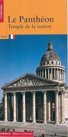 Le Pantheon - Intérieur - Format classique