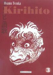 Kirihito t.3 - Intérieur - Format classique