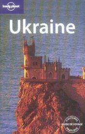 Ukraine - Intérieur - Format classique