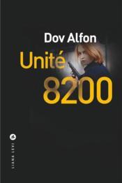 Unité 8200 - Couverture - Format classique