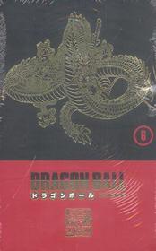 Dragon ball ; coffret t.6 - 4ème de couverture - Format classique