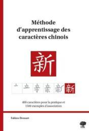 Méthode d'apprentissage des caractères chinois - Couverture - Format classique