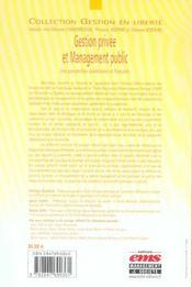 Gestion prive et management public une perspective quebecoise et francaise - 4ème de couverture - Format classique