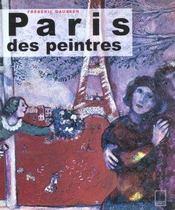 Paris des peintres - Intérieur - Format classique