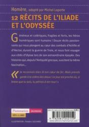 12 récits de l'Iliade et l'Odyssée - 4ème de couverture - Format classique