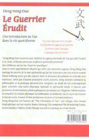 Le guerrier érudit ; introducion au tao dans la vie quotidienne - 4ème de couverture - Format classique