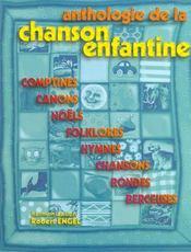 Anthologie de la chanson enfantine - Intérieur - Format classique