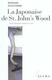 La Japonaise De St John S Wood - Intérieur - Format classique