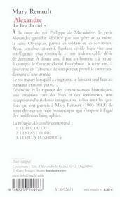 Alexandre, le feu du ciel tome 1 - 4ème de couverture - Format classique