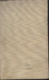 Histoire De L'Emigration. - Couverture - Format classique