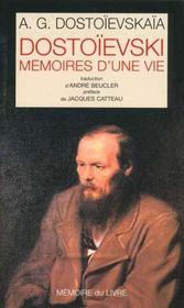 Dostoievski - Intérieur - Format classique